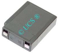 Ersatzakku für Schnurlos-Telefon AEG LIBERTY VIVA 39x14x50x0mm  Pb EAN 4038338006810 4V 500mAh für Sony BP-T40 / Liberty VIVA CONNECT H-Nr.:101201