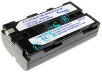 Ersatzakku für Camcorder(Analog) BLAUPUNKT SC 884HI8 70,5x38x20,5x0mm  Li-Ion EAN 4038338007664 7,2V 2200mAh für Hitachi VM-E520E CONNECT H-Nr.: 102551