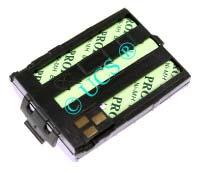 Ersatzakku für Handy ALCATEL ONE TOUCH 310 0x0x0x0mm BF-3 Ni-MH EAN 4038338016437 3,6V 650mAh für Alcatel OneTouch 310 DIVERSE H-Nr.:112647